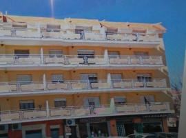 Hotel Photo: Matilde