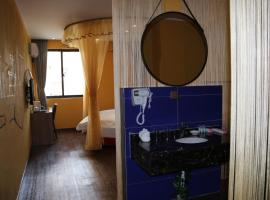 A picture of the hotel: Windbell Fashion Guesthouse