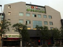 A picture of the hotel: Jining Dian Lian Dian Health Hotel
