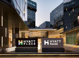 A picture of the hotel: Hyatt Place Shanghai Hongqiao CBD