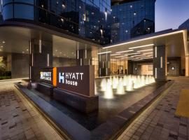 A picture of the hotel: Hyatt House Shanghai Hongqiao CBD