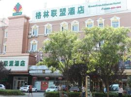 Green Alliance BeiJing West Fourth Ring BeiDaDi Hotel Beijing China