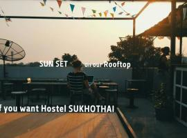 Hotel foto: If you want Hostel Sukhothai