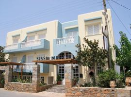 Sissi Mare Apartments Sissi יוון
