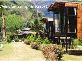 Hotel photo: Chiewlancamp and Resort