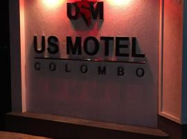 A picture of the hotel: US Motel Colombo