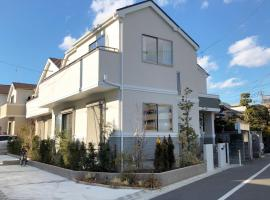 A picture of the hotel: Family House in Tokyo Tamagawa