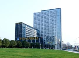 Hotel near  Tianhe  airport:  Wuhan New Beacon Jinyinhu International Hotel