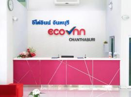 A picture of the hotel: Eco Inn Chanthaburi