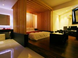 Hotel photo: Hotel Myeongjak, Suwon