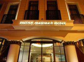 Hotel photo: Sultan Mehmed Hotel