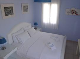 Blue Harmony Apartments Plaka Greece