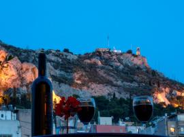 A picture of the hotel: Central penthouse with amazing city and Lycabettus view