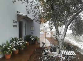Hotel Photo: Alojamiento Rural Camino Beturia