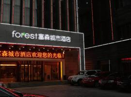 Xi'an Forest City Hotel Xi'an China