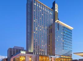 Hotel photo: Hyatt Regency Denver at Colorado Convention Center