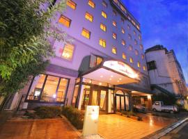Hotel Photo: Hotel Claire Higasa