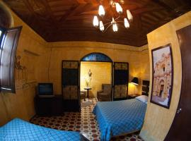 A picture of the hotel: Hotel Casa El Calvario