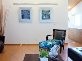 Hotel photo: Art Stay at Gallery G-an