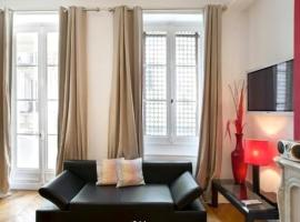 Appartement Vivienne Paris Franţa