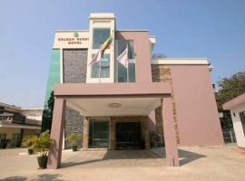 Hotel Photo: Golden Guest Hotel (Pyay)