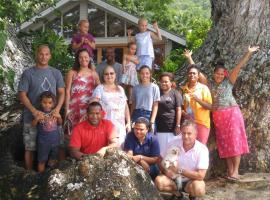 Hotel Photo: Sau Bay Fiji Retreat - off Taveuni