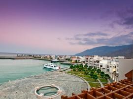 Hotel Photo: Le Sifah Resort Apartments