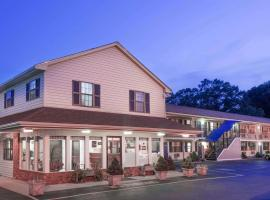 Hotel Photo: Knights Inn North Attleboro