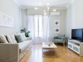 A picture of the hotel: Acropolis Heart 1BD Apartment in Plaka