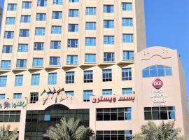 Hotel Photo: Best Western Plus Mahboula