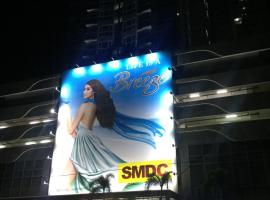 A picture of the hotel: SMDC Breeze Residences