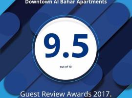 Hotel Photo: Downtown Al Bahar Apartments