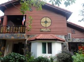 A picture of the hotel: Moradok Thai Guesthouse
