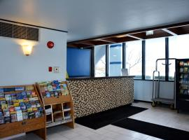 Hotel photo: Travelodge by Wyndham Milwaukee