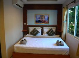 Hotel photo: Sabai House
