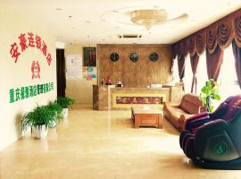 Hotel Photo: Anhao Chain Hotel