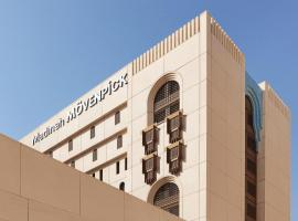 Hotel photo: Madinah Mövenpick Hotel