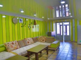 Hotel photo: Center Hostel