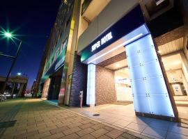 A picture of the hotel: Super Hotel Hiroshima