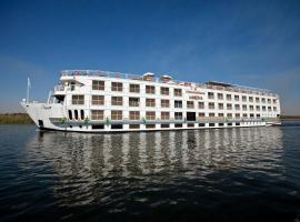 Hotel Photo: Steigenberger Minerva Nile Cruise - From Luxor 04 & 07 Nights Each Thursday - From Aswan 03 Nights Each Monday