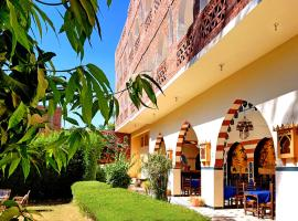 Hotel Photo: Hotel Sheherazade Luxor