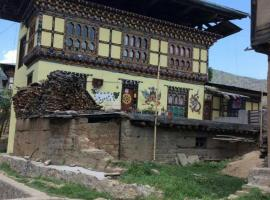 Hotel photo: Chimi Lhakhang Village Homestay
