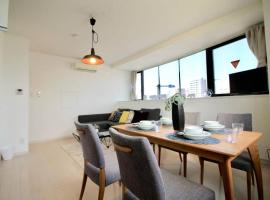 A picture of the hotel: Top Hiroshima Condominium 48