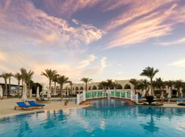 Hotel Photo: Hilton Marsa Alam Nubian Resort
