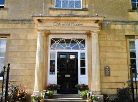 """Hotel Photo: Cotswold House Hotel and Spa - """"A Bespoke Hotel"""""""