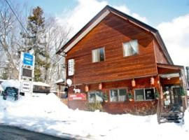 Hakuba Windy Lodge  Japan