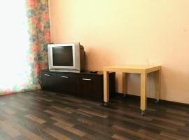 A picture of the hotel: Студия Интернациональная 18
