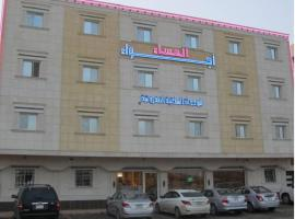 A picture of the hotel: Ajwaa Al Msaa Apartments