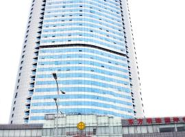 Grand Tower Hotel Jinan China
