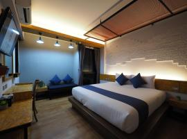 Hotel Photo: Ps Sriphu Hotel